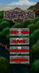 Zenystic Puzzle screenshot 1/1