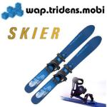 skier screenshot 1/1