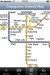 Metro Guangzhou screenshot 1/1