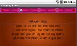 Navgarah Chalisa screenshot 2/4