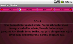 Navgarah Chalisa screenshot 3/4