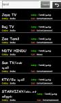 Watch TV shows screenshot 2/3
