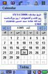 Christian and Shamsi (Iranian) calendar screenshot 1/1