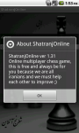 Shatranj Online screenshot 5/5