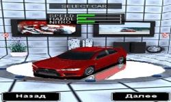 Street Legal Racing  screenshot 3/6