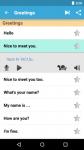 Imparare lInglese select screenshot 5/6