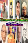 Famous Indian Scientists screenshot 1/3