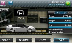 Drag Racing Cheats Unofficial screenshot 2/2