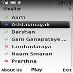 Ganesh Utsav Avahan to Visarjan screenshot 2/2