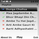 Navratri Aartiyan and Chalisa Lite screenshot 2/2