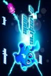 Electric Dude G screenshot 1/5