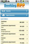 Booking App screenshot 1/1
