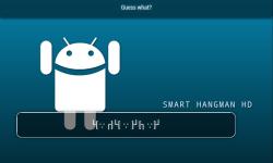Smart Hangman HD Free screenshot 6/6