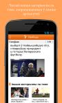 RFE Радыё Свабода screenshot 5/5