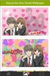 Itazura na kiss Sweet Wallpaper ANL screenshot 2/3