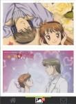 Itazura na kiss Sweet Wallpaper ANL screenshot 3/3
