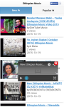Ethiopian Music Android screenshot 2/2