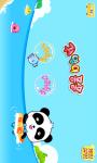 Baby Moving bubbles-Korean version screenshot 1/3