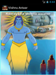 Vishnu Avatar screenshot 1/3