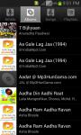 5Equalizer Music Player screenshot 1/5