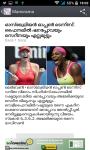Top ten Indian newspapers screenshot 3/3