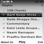 Lord Ram Lite screenshot 2/2