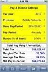 Canadian Net Pay screenshot 1/1