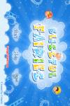 Blissful Fairies Puzzle screenshot 1/2
