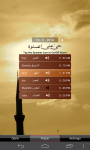 World Salah Finder screenshot 2/6