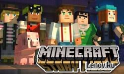 Minecraft: Story Mode v13 screenshot 1/1