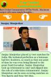 Cricket Commentators screenshot 3/3