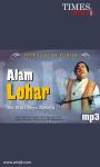 Hits of Alam Lohar screenshot 1/4
