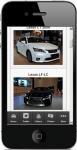 Hybrid Car Information screenshot 4/5