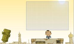 Drawfender screenshot 5/5