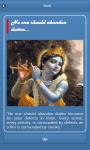 Krishna Quotes screenshot 2/3