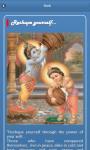 Krishna Quotes screenshot 3/3