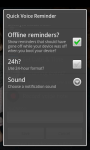 VoiceGuard screenshot 2/3
