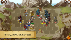 Braveland Pirate ultimate screenshot 2/6