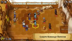 Braveland Pirate ultimate screenshot 3/6