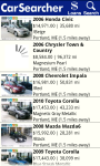 Car Searcher screenshot 4/6