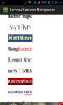 Jammu Kashmir Newspaper screenshot 2/5