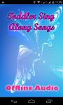 Toddler Sing Along Songs screenshot 1/6