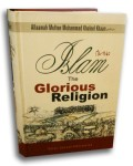 Islam the Glorious Religion screenshot 1/1