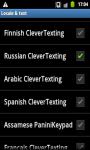 Russian CleverTexting IME screenshot 3/4