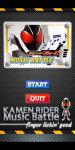 Music Battle Kamen Rider Fourze screenshot 1/3