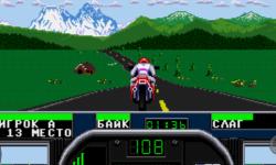 Flashy motorcycle screenshot 1/3