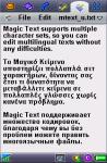 Magic Text for UIQ screenshot 1/1