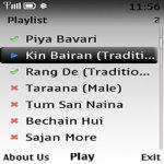 Piya Bavari screenshot 2/2