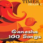 Ganesha 100 Songs Lite screenshot 1/2