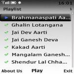Ganesha 100 Songs Lite screenshot 2/2